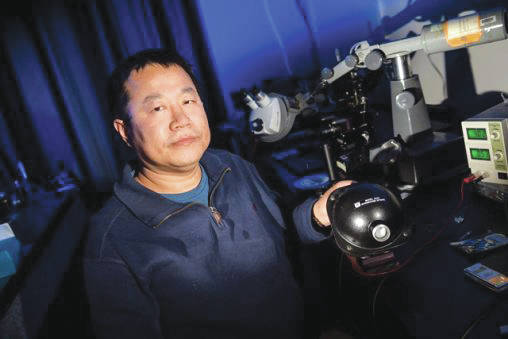 Weidong Zhang is a research physicist in the Department of Physics.